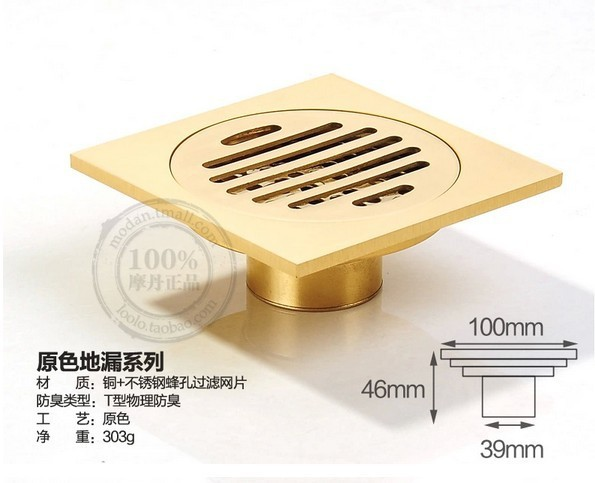 3 Inch Odor Proof Floor Drain Bathroom Bath Shower Drain Floor Trap Waste Grate With Strainer