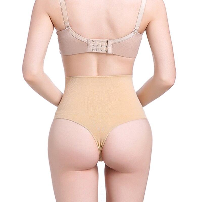 Aliceno Sexy Hohe Taille Frauen Kolben-heber Shaper Bauch Steuer Höschen Shapewear Thongs Unterwäsche Taille Trainer Körper Shaper Unterwäsche & Schlafanzug