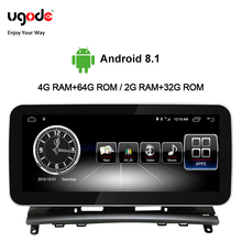 Ugode Autoradio Car Multimedia 10.25 Inches Radio Coche Screen Monitor C Class CLK For Mercedes Benz W204/S204 Player