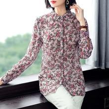 цена на 100% Silk Turn Down Collar Single Breasted Office Lady Work Blouse 2019 New Women Spring Summer Long Sleeve Straight Shirts