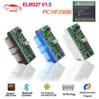 Super Mini ELM327 V1.5 PIC18F25K80 ชิปอัตโนมัติ elm 327 v1.5 เครื่องสแกนเนอร์ obdii สนับสนุน J1850 โปรโตคอล