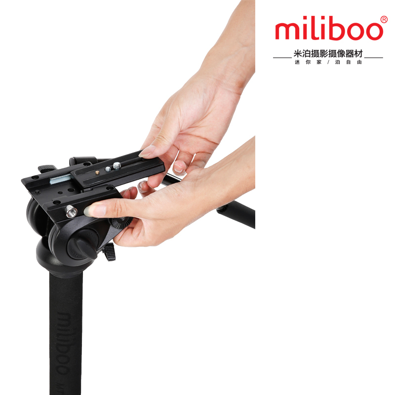 miliboo Camera Length Fast Loading PlateMYT805 Professional head stand IronTower tripod monopod match manfrotto in Tripod Monopods from Consumer Electronics