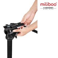 miliboo Camera Length Fast Loading PlateMYT805 Professional head stand IronTower tripod/monopod match manfrotto