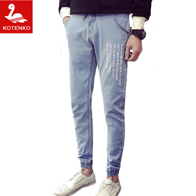 KOTENKO Brand Mens Fashion Jeans Straight Pencil Full Long Pants Jeans Tight Casual Skinny Hip Hop