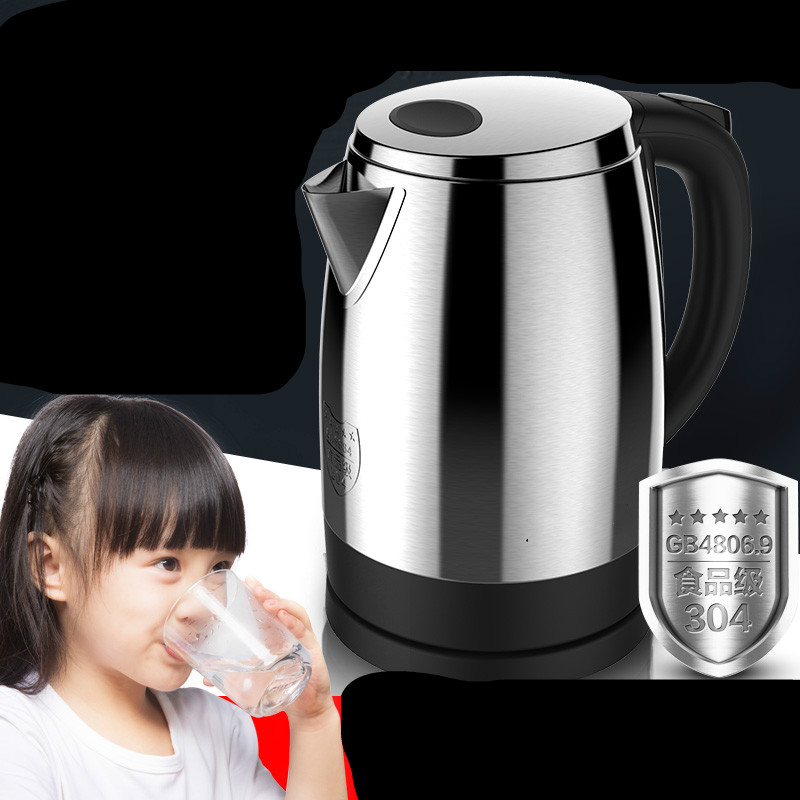 Electric kettle boiling water pot cooking class 304 stainless steel 1.7 litres Safety Auto-Off Function 1 8l electric kettle heating hot water 1500w electric boiling pot food grade material