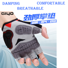 Summer mountain bike half finger riding gloves spinning bicycle shock absorption outdoor sports equipment half mountain