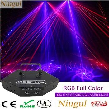 6 Lens RGB Scan Laser /Lines Beam+Patterns Scanner /DJ Dance Bar Home Party Disco Effect Laser Stage Lighting /Laser Show System