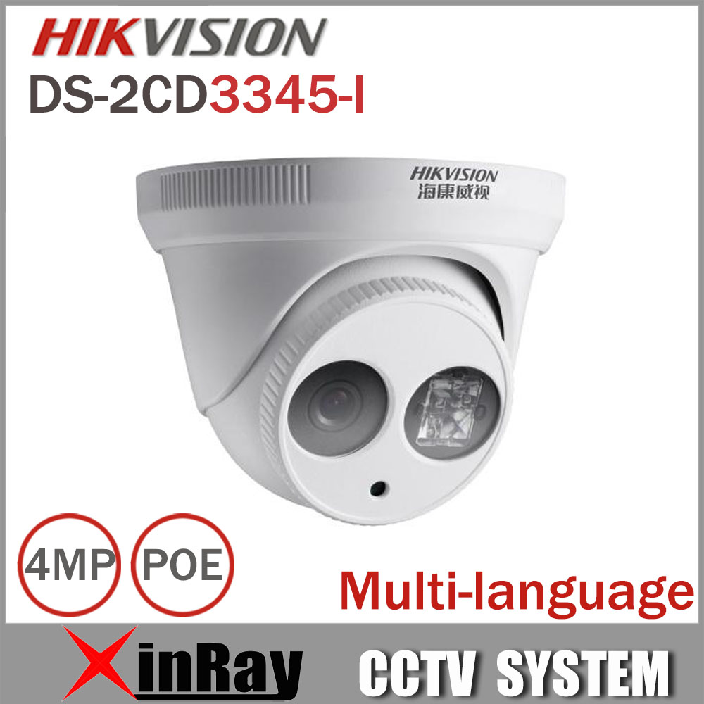 HIKVISION 4MP IP Camera DS-2CD3345-I 1080P Full HD POE ONVIF IP Camera Similar as DS-2CD2432WD-I DS-2CD2345-I hikvision 4mp ip camera ds 2cd3345 i 1080p full hd poe onvif ip camera similar as ds 2cd2432wd i ds 2cd2345 i