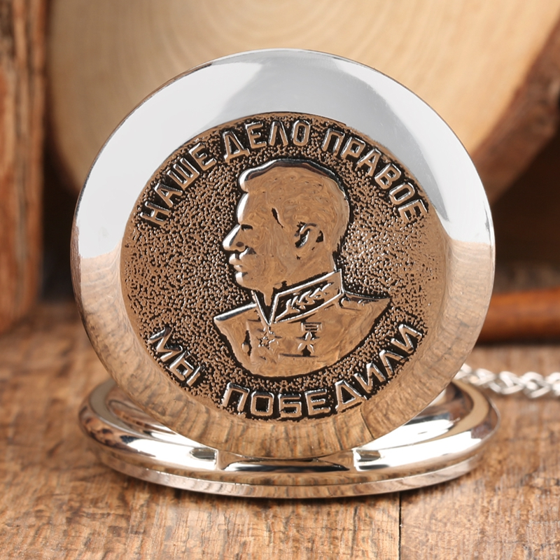 Luxury Silver Portrait Of Stalin Of Russia's Leader Quartz Pocket Watch With Chain Necklace Pendant Fob Clock For Men Women Gift