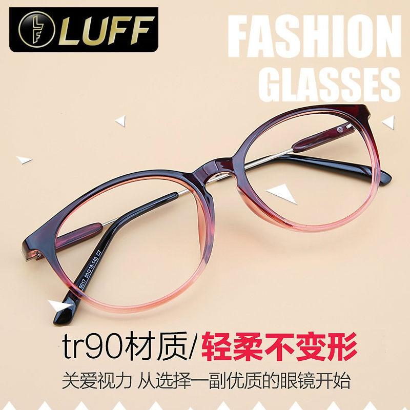 715cfd1bcc5 Fashion retro eyeglass frames for women TR90 glasses frame super light  clear eyewear frames womens beautiful femininity 017-in Eyewear Frames from  Apparel ...