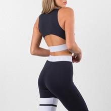 Sports Wear for Women Gym Outfit Sexy Stretch Bodycon Elastic High Waist School Running Athletic Fitness Sport Yoga Set 2 Piece