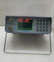 U/V UHF VHF Dual band ספקטרום מנתח BNC עם מעקב מקור כוונון התאמת מהדר Duplexer