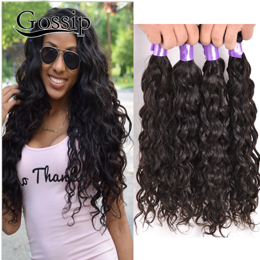 Curly Weave Human Hair Peruvian Natural Wave 4 Bundles Loose Virgin - gossip Official Store store