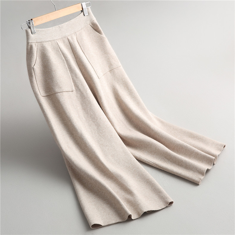 INNASOFAN wide leg pants for women Autumn winter knitted trousers high waist Euro American fashion chic