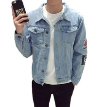 2018 Mmen's Clothing Spring and Autumn New Denim Jacket Fashion Men's Long-sleeved Jacket Sanding Youth Slim Cotton Jeans(China)
