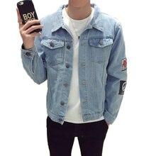 2018 м Для Мужчин's Костюмы весна и осень Новый Джинсовый куртка мода Для мужчин куртки с длинными рукавами шлифования молодежи тонкий Хлопковые джинсы