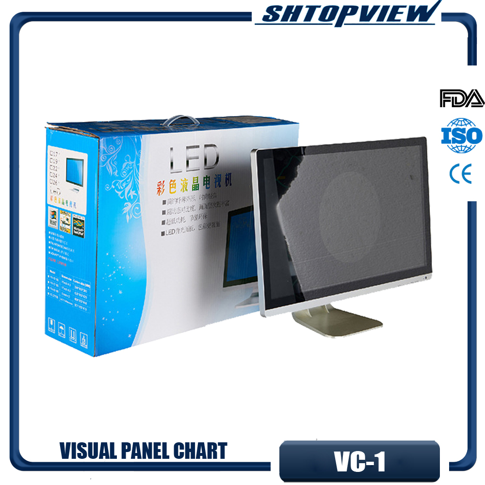 Vc 1 Hot Sell Upgrade Version 24 Inch Lcd Apple Screen Visual Eye