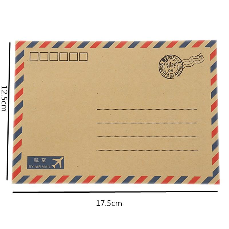 Днем, почтовая открытка без конверта