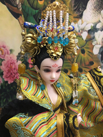 12 Collectible Chinese Empress Wu Zetian Dolls With Realistic 3D Eyes Ancient Costume BJD Doll Tang
