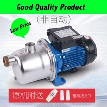 550W Stainless Steel Jet Pump 3.5M3/H Household Centrifugal Water Pump 220V/50HZ замок врезной apecs 7000 35 ni цвет никель