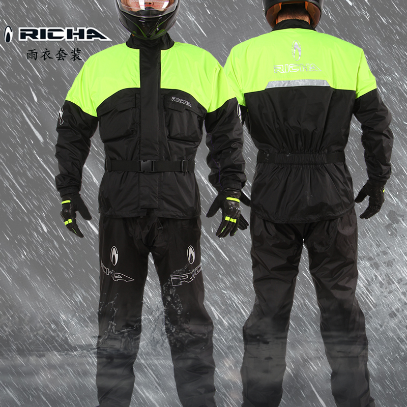 Belgium RICHA Motorcycle Riding Raincoat Suit Knight Equipment Split Outdoor Windproof Waterproof Clothes