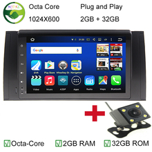 2GB RAM Qcta Core HD 1024*600 Head Unit Car GPS DVD Player For BMW 5 Series X5 E53 E39 E39 M5 Android 6.0.1 Radio GPS Navigation