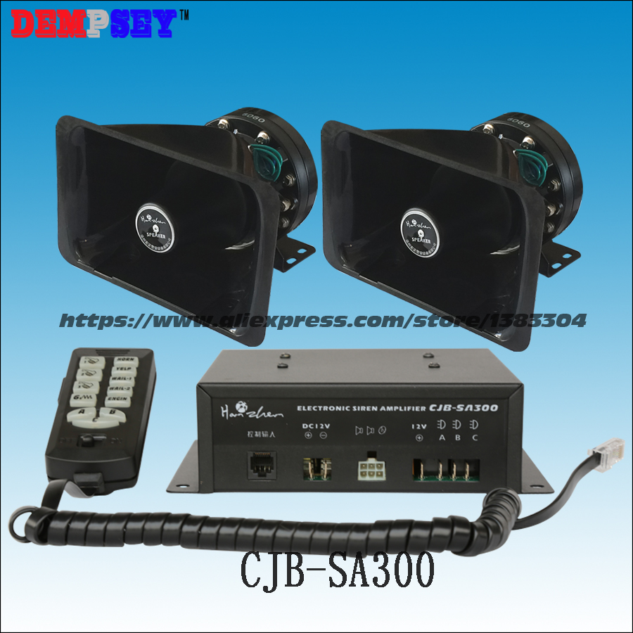 CJB-SA300  Dual Channel 300w Alarm Siren, 300W Speaker Alarm, 9Tone,MIC, Police/emergency/fire Vehicle For Siren, With Speaker