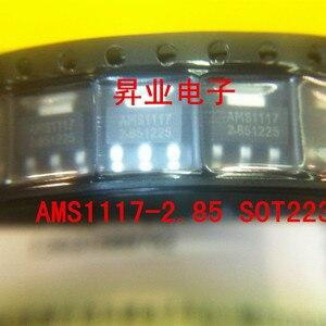 10 шт./лот AMS1117 столбик AMS1117-2.85 1A низкий выпадающий регулятор SOT223 пакет новый оригинальный в наличии