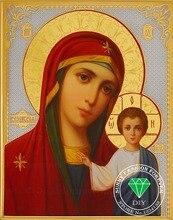 Neue 5D Diy Diamant Malerei Religion Mary Icon und Jesus Diamant Mosaik Handarbeiten Handwerk Strass 3D Stickerei Kreuzstich