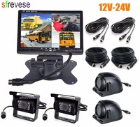 4x 4Pin IR Car Front Side Rear View Reversing Backup Parking Camera+ 7 LCD 1/2/3/4CH Quad Split Monitor for Bus Truck Motorhome