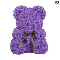 23cm purple