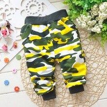 Cotton Baby Boy Pants