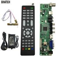 V59 Universal LCD TV Controller Driver Board PC VGA HDMI USB Power Adapter Keyboard