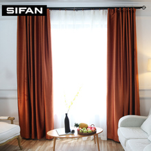 Solid Colors Blackout Curtains Faux Silk Modern Curtains for the Bedroom Curtain for Living Room Window
