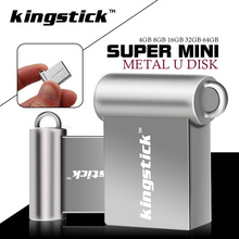 Kingstick pendrive super small size 128gb 64gb USB flash drive 32gb 16gb mini metal pen drive 8gb 4gb key ring U disk