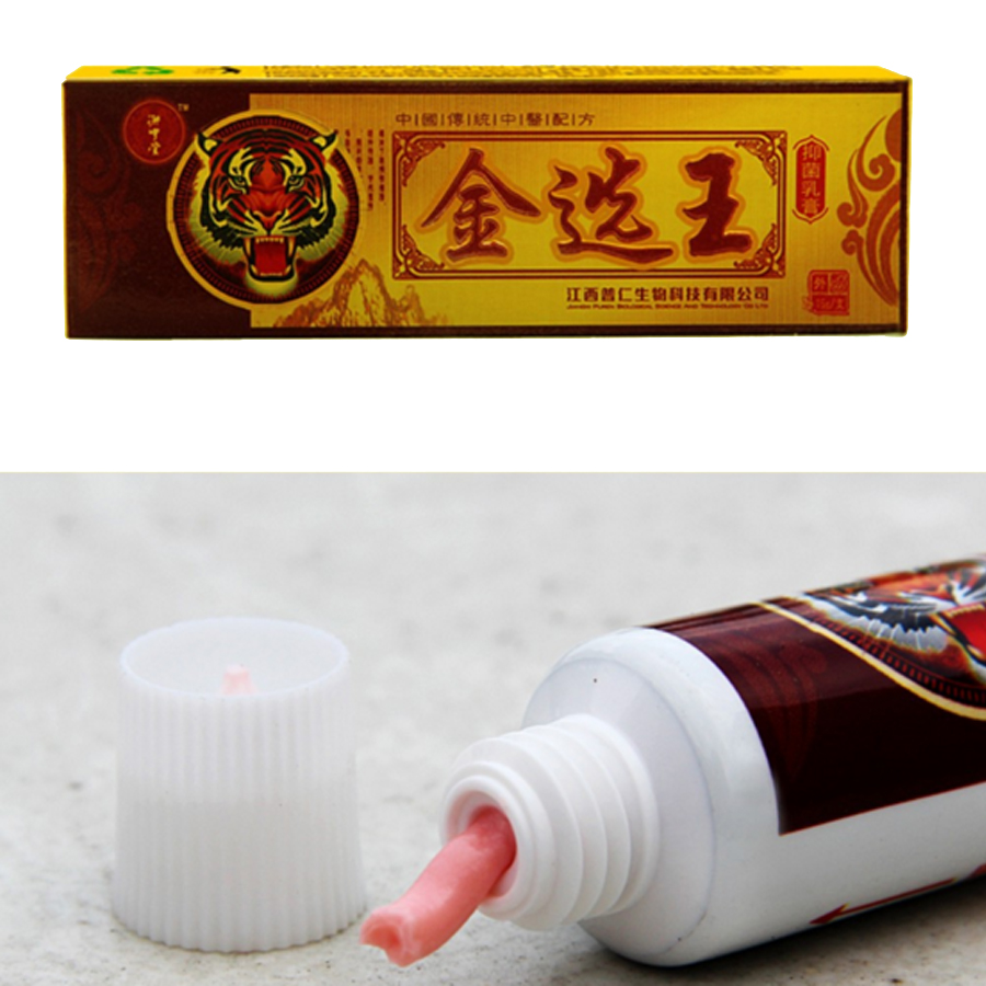 Chinese Herbs Antibacterial Ointment Antibacterial Cream for Itchy skin Psoriasis skin,Tinea versicolor,Eczema etc diagnostic