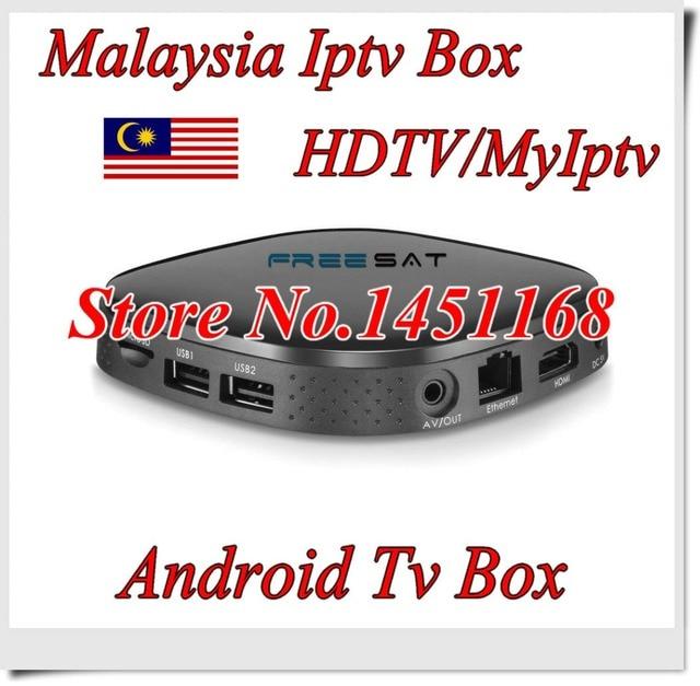 Aliexpress com : Buy Freesat Android 7 1 IPTV TV box singapor Malaysia IPTV  Box Ast HD Channel HAO HD MyIptv account APK 1/3/6/12 months Media Player
