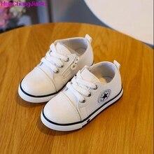 Haochengjiade Демисезонный холст Детская обувь звезды модные кроссовки Дети Кружева на шнуровке Повседневная обувь для девочек и мальчиков черный, белый цвет