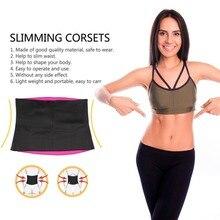 Женский цельный неопреновый пояс для похудения для взрослых, пояс для похудения, корсет для похудения, новинка