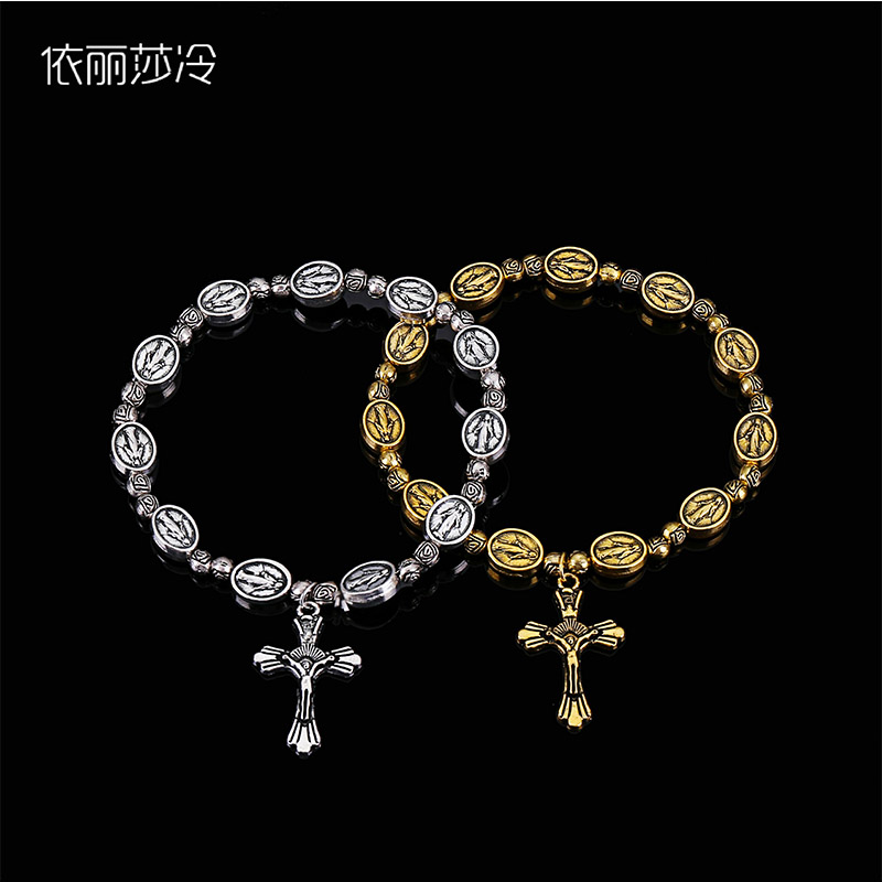 48 Pieces Jesus Cross Bracelet Vintage Gold and Silver Jesus Jewelry Rosary Heart St Mercy Icon