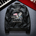 Spring and Autumn Fashion Men's Locomotive PU Leather Bee Embroidery Jacket Trend Leisure Coat