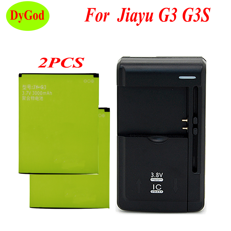 top 10 largest jiayu g3 dock ideas and get free shipping - 0i4k5f70