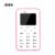 2017 nuevo teléfono aiek tarjeta/celular aeku q2 mini ultra delgada tarjeta teléfono bluetooth dialier multi language envío gratuito pk aiek m5 c6 E1