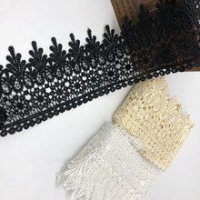Vintage bege casamento nupcial bordado borda do laço guarnição fita applique diy costura artesanato 8m de largura