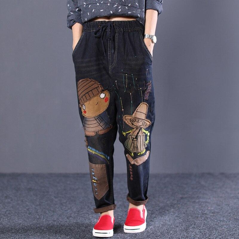 Heavy Embroidery National Wind Sen Female Line Printing Cartoon Jeans Hole Elastic Waist Harem Pants Casual