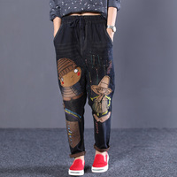Heavy Embroidery National Wind Sen Female Line Printing Cartoon Jeans Hole Elastic Waist Harem Pants Casual Pants Radish