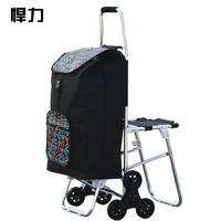 Hanli XL Aluminum Alloy folding stool with climbing cart portable shopping cart luggage trolley
