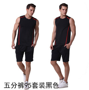 b962793d77e8 New Road Iraqi Vatican Workout clothes Men s Fitness vest fitness  sportswear summer models shorts suit-in Tank Tops from Men s Clothing on  Aliexpress.com ...
