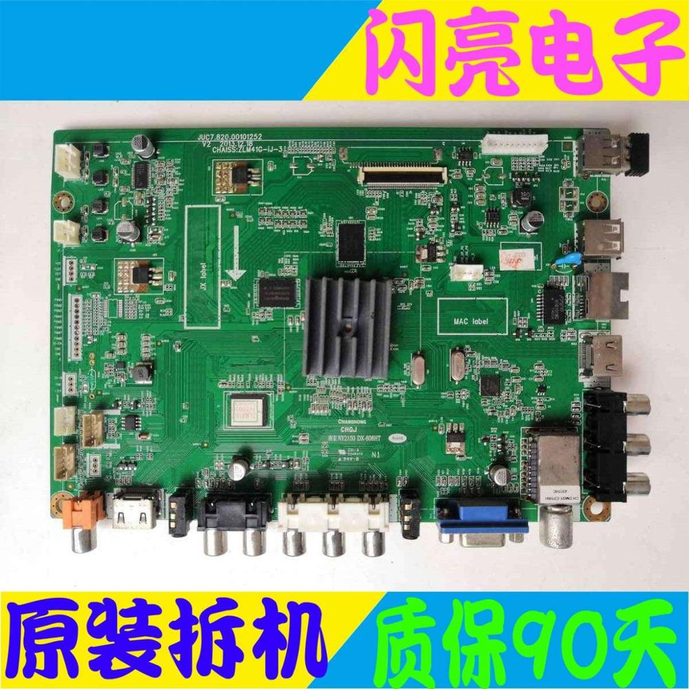 Consumer Electronics Accessories & Parts Discreet Main Board Power Board Circuit Logic Board Constant Current Board Led 42c3000i Motherboard Juc7.820.00101252 Screen M420f12-e1-l
