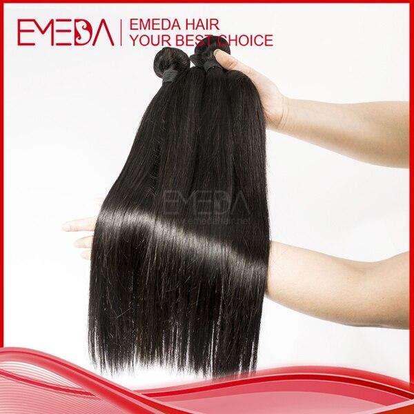 New Fashion Mega Hair Cabelo Natural Hair Extensions 3pcslot